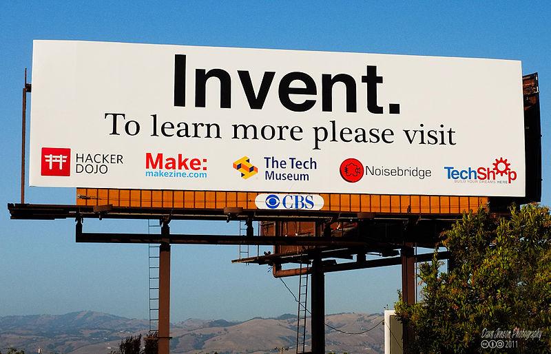 Hackerspace_billboard